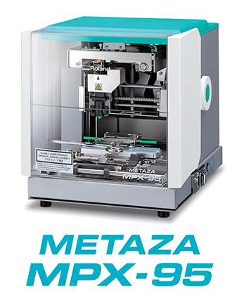 Metaza MPX-95